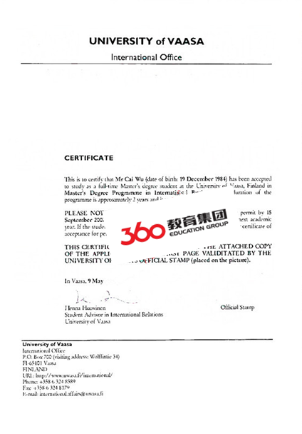 恭喜吴同学获得芬兰瓦萨大学国际商务硕士录取通知书