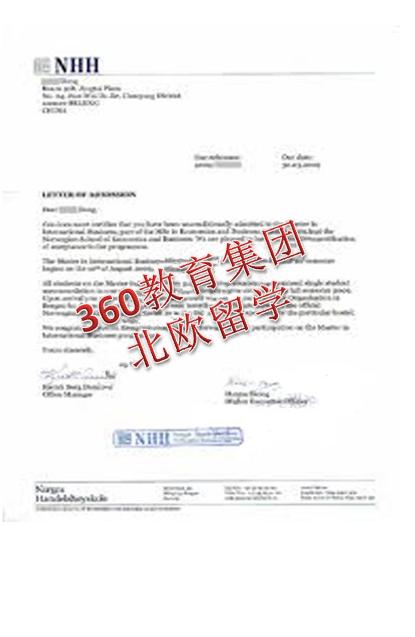 【挪威留学案列-第315例】恭喜陈同学获得挪威商学院录取通知书