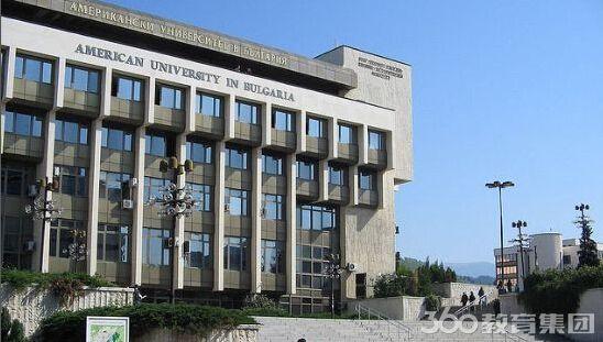 布拉果耶夫格勒保加利亚美国大学地理位置