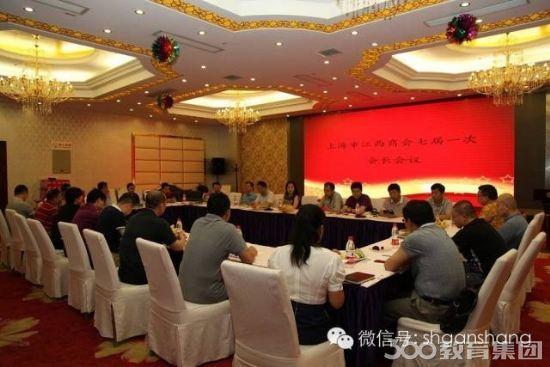 留学360董事长罗成先生担任上海市江西商会常务副会长