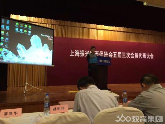留学360董事长罗成先生担任上海振兴江西促进会青年工作委员会主任