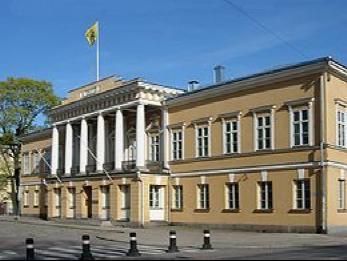 【芬兰留学案列-第255例】恭喜杉同学获得芬兰图尔库大学录取通知书