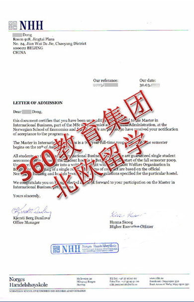 【挪威留学案列-第317例】董同学获挪威商学院录取