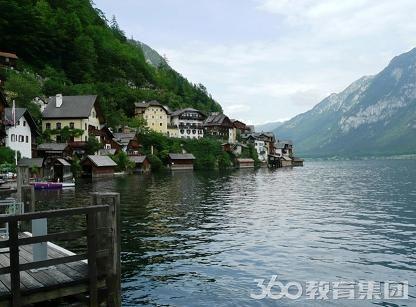 奥地利留学必知的7件事