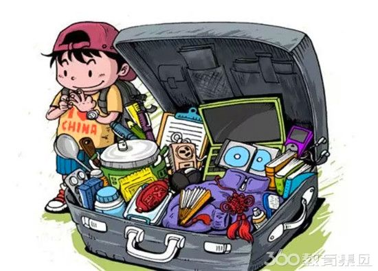 马来西亚留学高中生必备行李