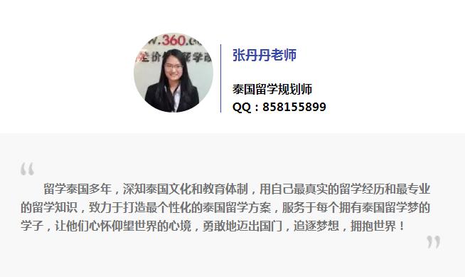【qile518留学录取榜--第324】刘同学喜获qile518名校斯坦佛国际大学录取