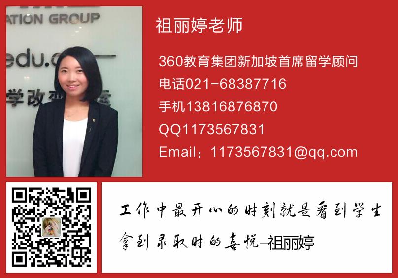 360教育集团