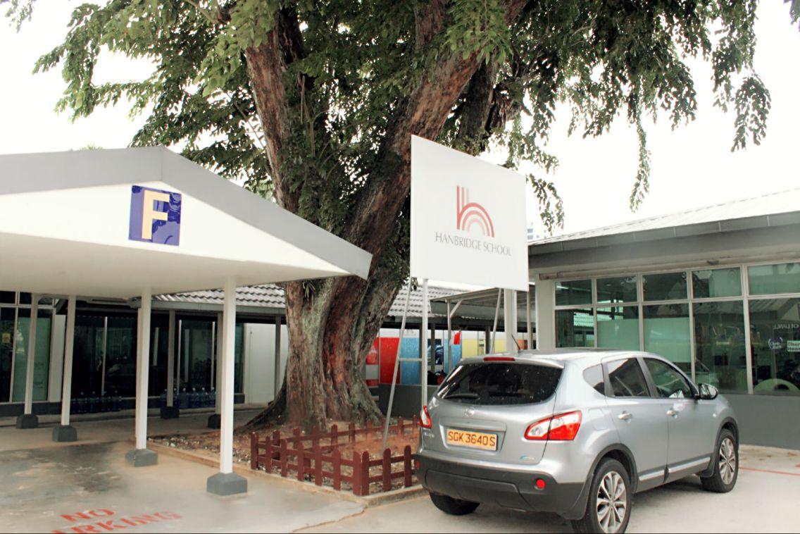 新加坡汉桥国际教育学院O水准课程