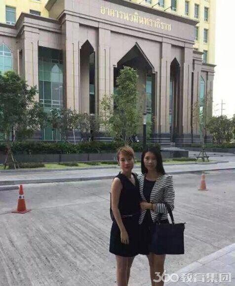 泰国国立发展行政学院――中文授课硕士课程