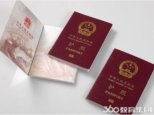 去马来西亚留学签证所需的准备材料