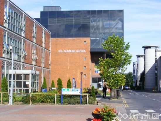 爱尔兰都柏林城市大学