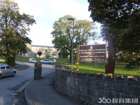 爱尔兰高威理工学院