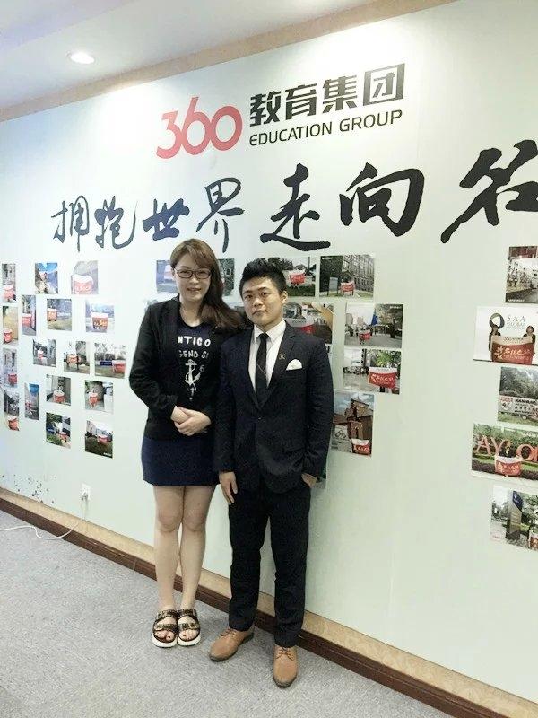 有缘千里来相会:欢迎庄同学加入IHTTI 成为留学360郑老师校友