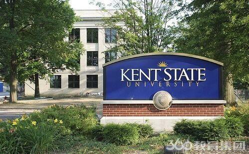 欢迎美国肯特州立大学校方代表访问留学360