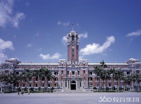 台湾留学优势及大学推荐