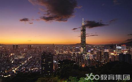 台湾留学:台湾十六类最好专业完全解读