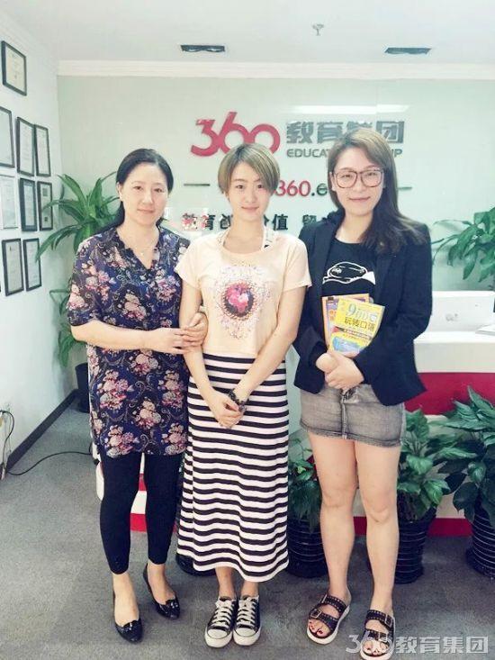 留学360郑晓霞