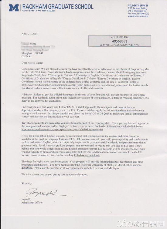 【密歇根大学安娜堡分校化学工程专业录取】大胆尝试才有成功的可能!