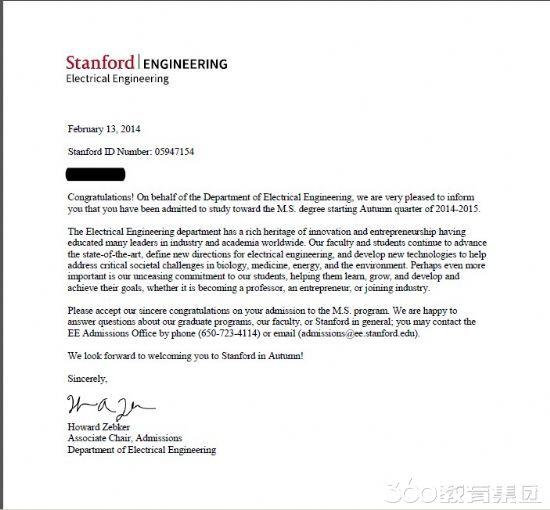 【斯坦福大学现代工业工程专业录取】你离常春藤只有一步之遥!