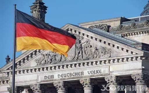 德国留学优势