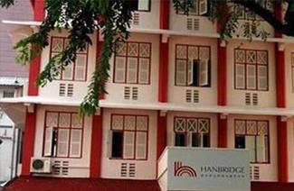 新加坡汉桥国际教育学院的特点是什么