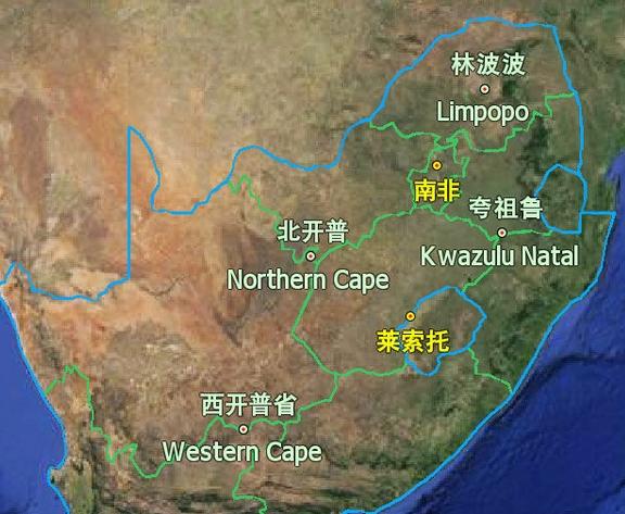 南非国家介绍
