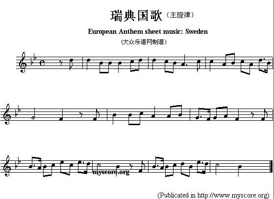 国歌的谱子谱子