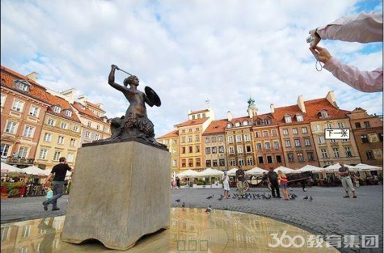 波兰留学优势