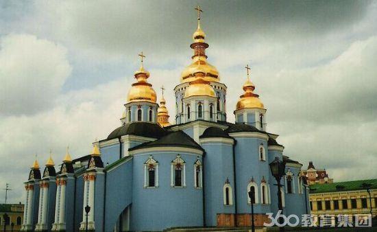 乌克兰留学费用