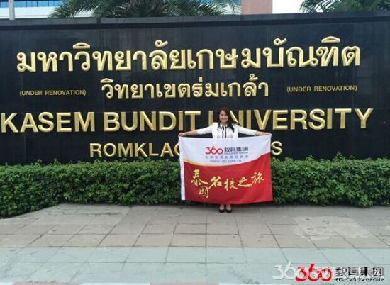 【泰国留学录取榜-第344例】去泰国读英语专业路在何方?