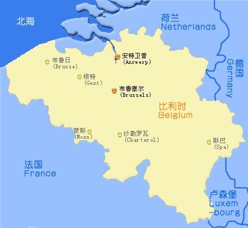 比利时行政区划