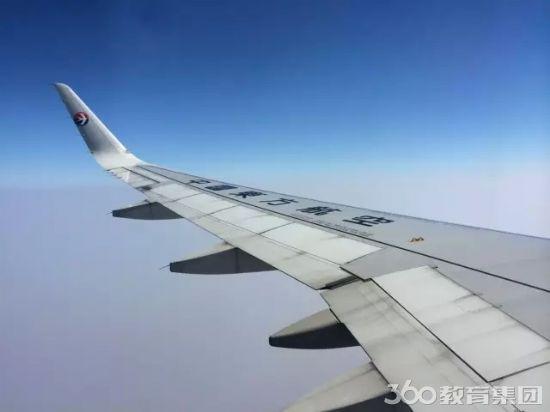 东航开通上海—奥克兰直飞航线