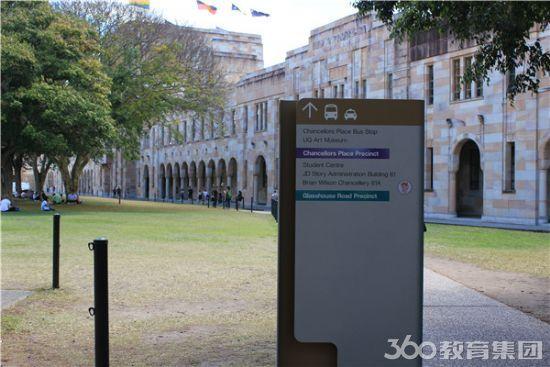 昆士兰大学传媒专业