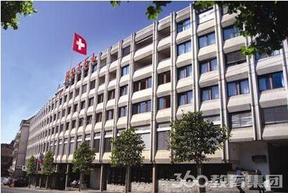 【瑞士留学offer榜-第531例】克服重重困难帮助展同学顺利拿到IHTTI 纳沙泰尔酒店管理大学offer