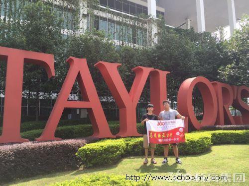 专业咨询与申请,留学马来西亚顶尖院校泰莱大学