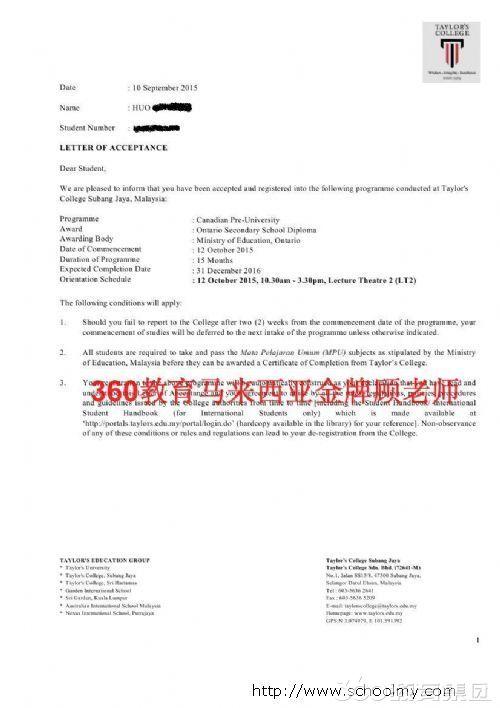 中转地三国,如愿申请马来西亚泰莱大学加拿大预科