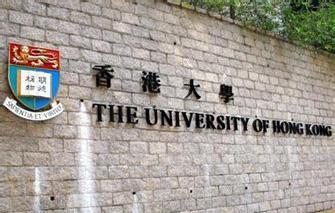 香港大学:跨学科申请 心理系男生获金融硕士