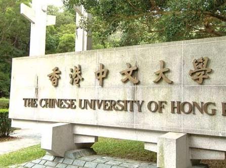 香港中文大学申请成功:付出终获回报