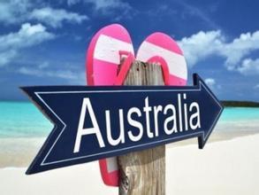投资移民澳洲费用