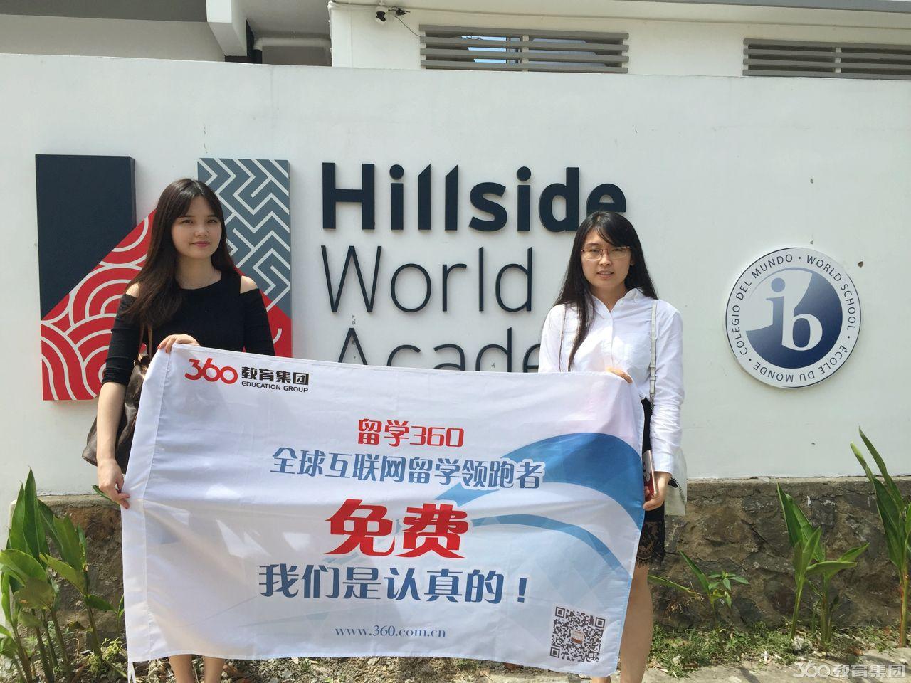 """HWA这一简称的发音与汉字""""华""""的发音相似,体现了我们在IB课程三个学段* 的教学过程中对于中文和中华文化学习的重视。作为一所国际学校,我们拥有来自世界各地30多个国家的学生和来自15个国家的资深IB教师。"""
