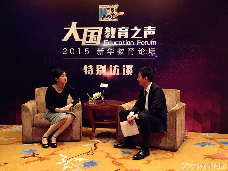 360教育集团夏婵老师接受新华网记者专访