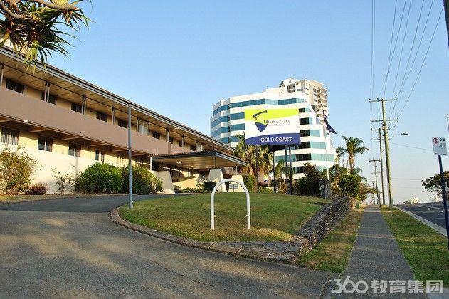 中央昆士兰大学班达伯克校区