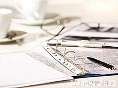 美国留学签证材料分四类