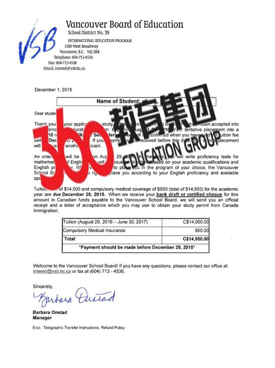 成功案例:恭喜刘同学获得伊拉斯姆斯大学的国际商务本科课程的录取