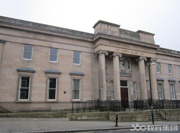 利物浦表演艺术学院