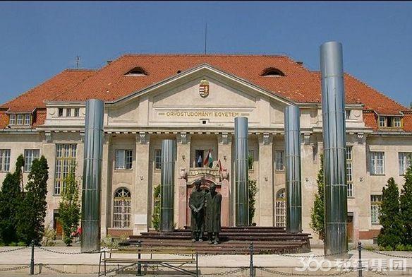 匈牙利留学