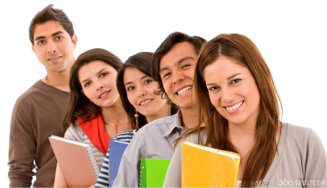 澳洲留学奖学金申请条件