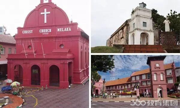 马来西亚世界遗产