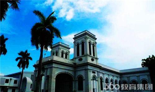 2016年马来西亚理工大学费用详情
