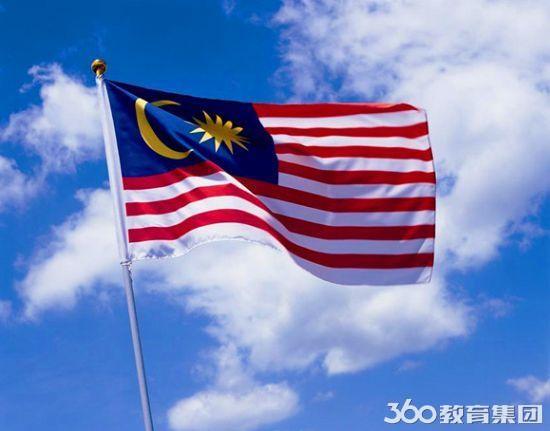 出国去留学马来西亚好么